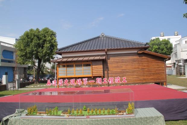IMG_9650日式.jpg