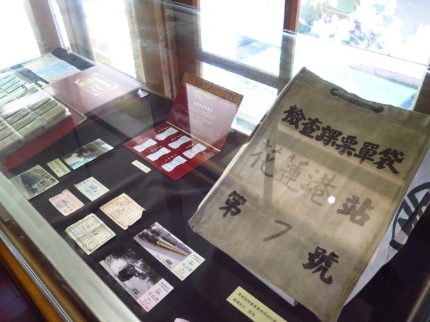 1080827客迴東鐵展_190827_0001.jpg