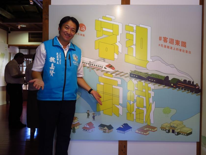 1080827客迴東鐵展_190827_0011.jpg