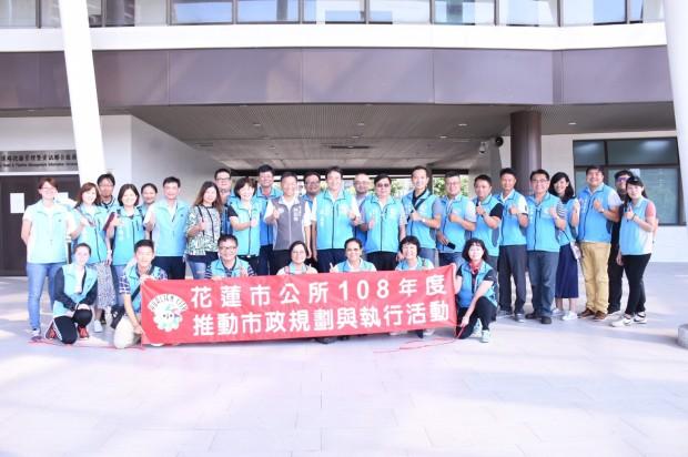1080902市政考察#1風禾公園_190902_0019