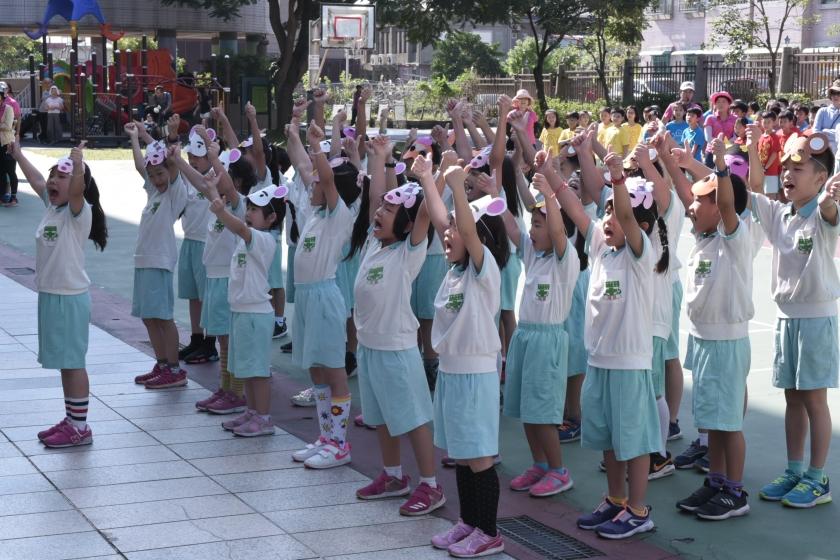 1005 海星國民小學59週年校慶運動會.jpg