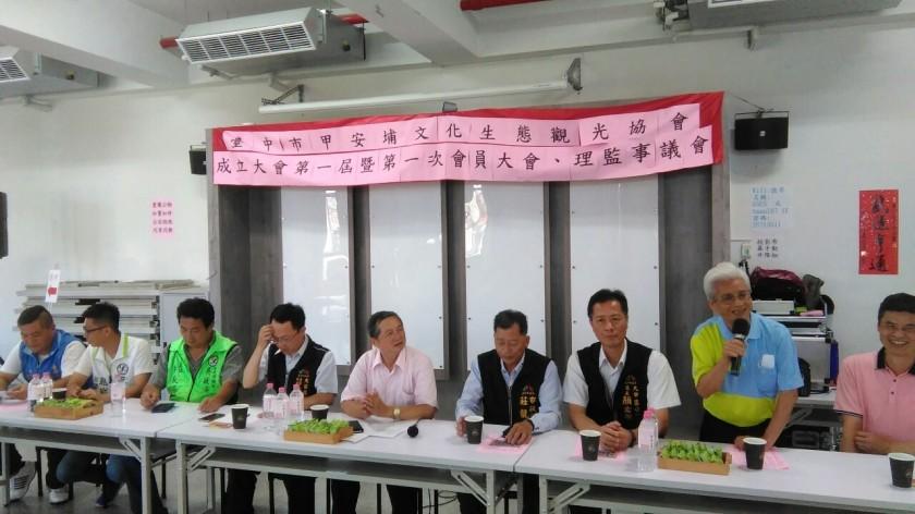 1090616(二)甲安埔文化協會_200618_0083